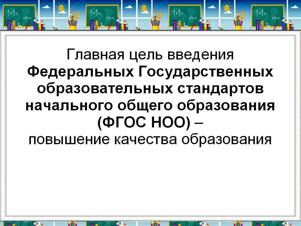 Гдз по русской речи 9 класс